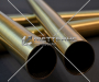 Труба латунная в Волгограде № 6