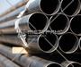 Труба стальная водогазопроводная (ВГП) ГОСТ 3262-75 в Волгограде № 6