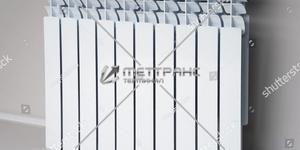 Отопительные приборы в Волгограде